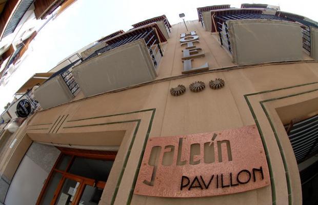 фото отеля Hotel Galeon изображение №9