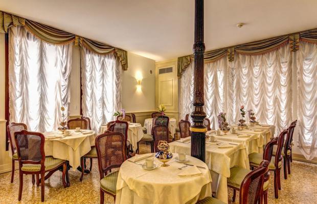 фотографии отеля Bella Venezia изображение №15