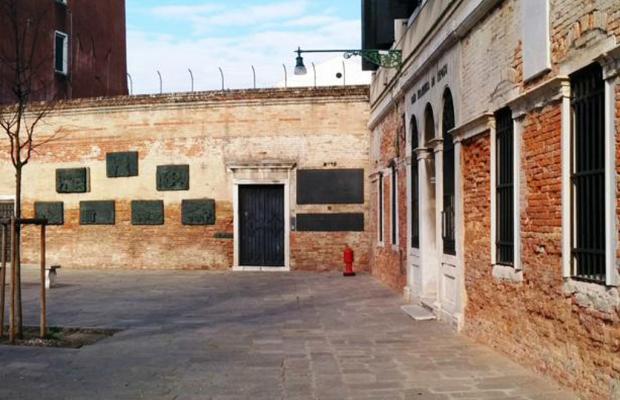 фото Hotel Al Duca Di Venezia изображение №38