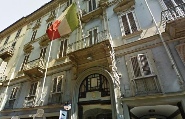фото отеля Dogana Vecchia изображение №1