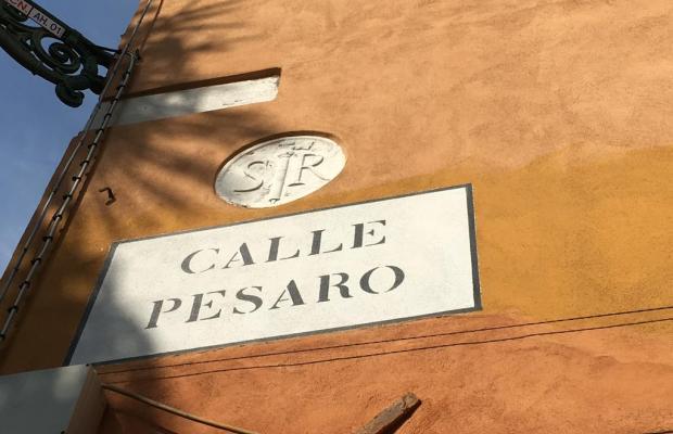 фото Villa Rosa изображение №2