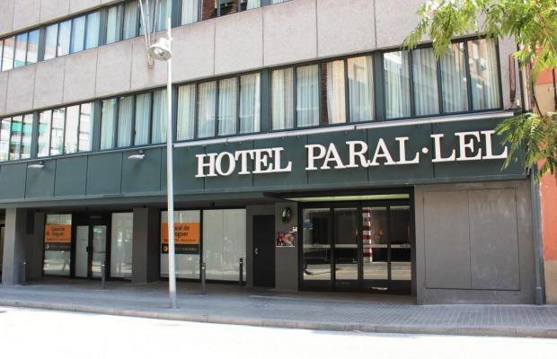 фото отеля Paral.Lel изображение №1