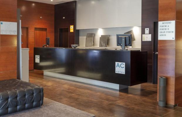 фотографии AC Hotel Ponferrada изображение №32