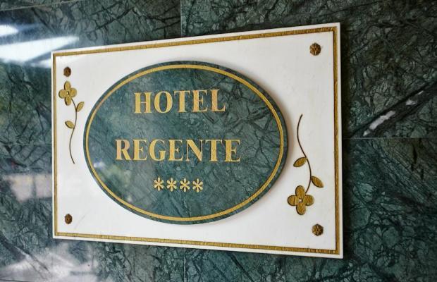 фото HCC Hotel Regente изображение №10