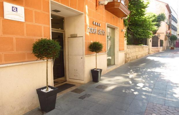 фотографии отеля Atrio изображение №23