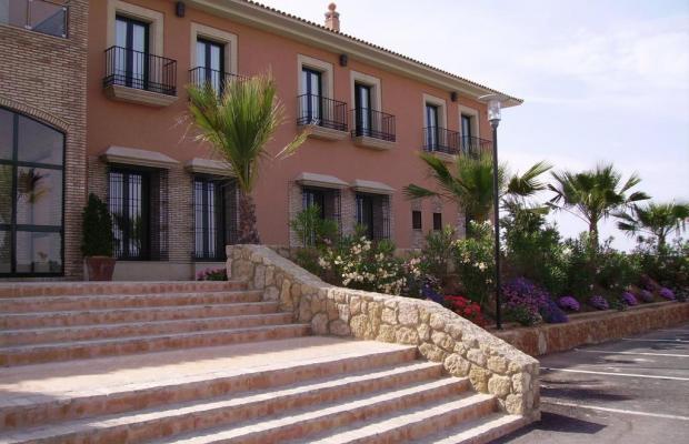 фото отеля Atalaya изображение №29