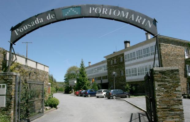фото отеля Pousada Portomarin изображение №1