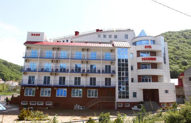 фото отеля Санвиль Парадайз (ex. Ателика Парадайз) (paradise) изображение №1