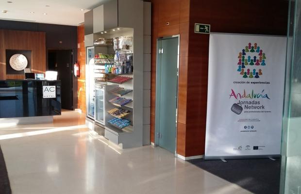 фотографии отеля Marriott AC Hotel Huelva изображение №11