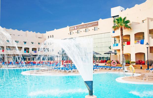 фото Hotel ATH Cabo de Gata (ex. Alcazaba Mar Hotel) изображение №2
