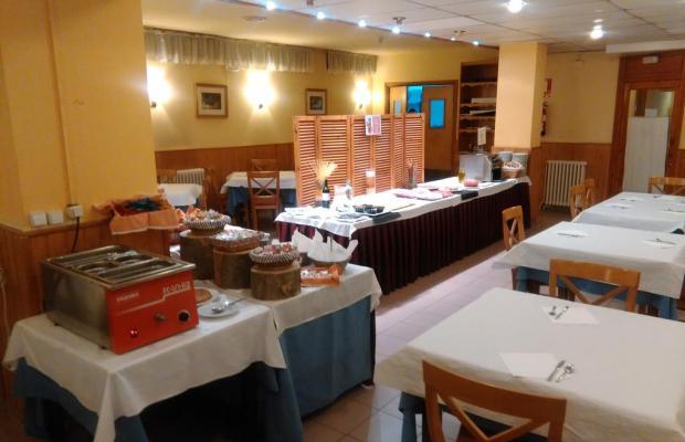 фото Hotel Viella (ex. Husa Viella) изображение №2