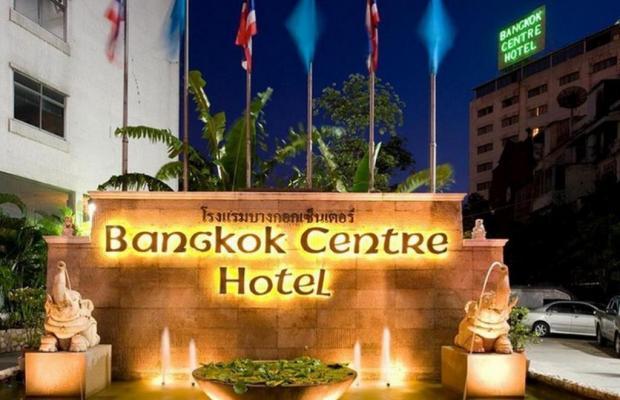 фотографии отеля Bangkok Centre Hotel изображение №31