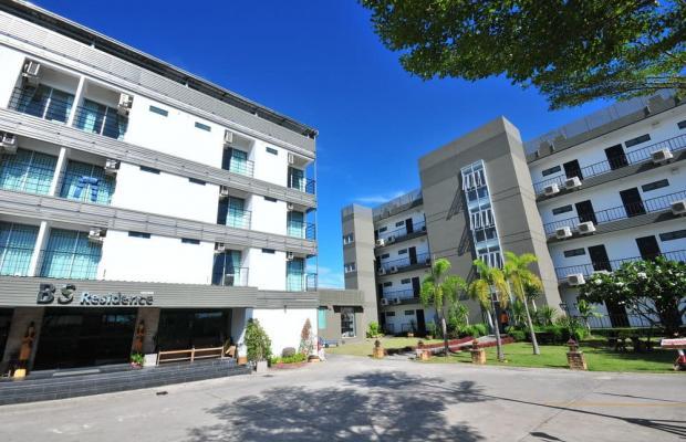 фотографии отеля BS Residence Suvarnabhumi (ex. Royal Paradise Bangkok) изображение №35