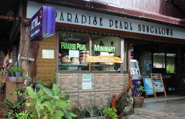 фото Paradise Pearl Bungalow изображение №10