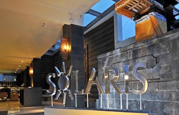фото отеля Hotel Solaris изображение №9