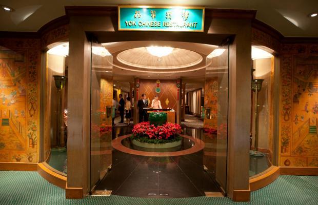 фотографии отеля Emerald изображение №35
