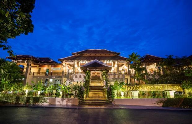фотографии Khaolak Laguna Resort изображение №124