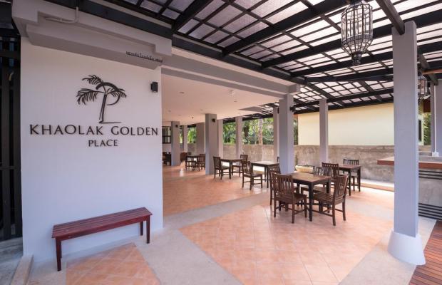 фотографии отеля Khaolak Golden Place изображение №3