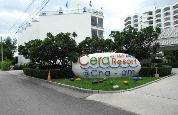 фотографии Cera Resort @ Cha-am изображение №44