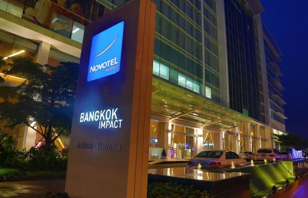 фотографии отеля Novotel Bangkok Impact изображение №23