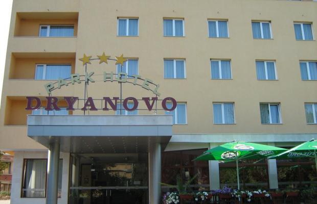 фотографии отеля Park Hotel Dryanovo (Парк Хотел Дряново) изображение №3