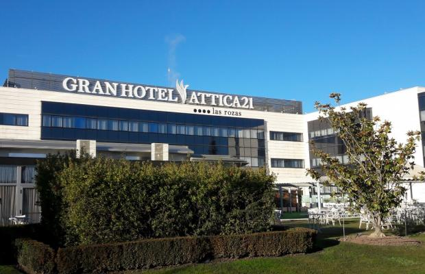 фото Gran Hotel Attica21 Las Rozas (ex. Gran Hotel Las Rozas) изображение №14
