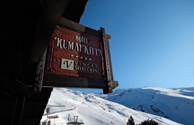 фото отеля Vincci Seleccion Rumaykiyya изображение №41
