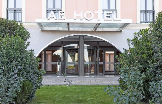 фото Sercotel AB Arganda (ex. AC Hotel Arganda) изображение №2