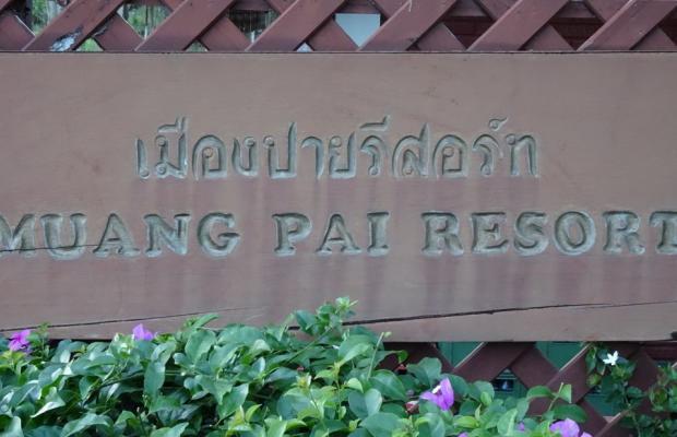 фото Muang Pai Resort изображение №18