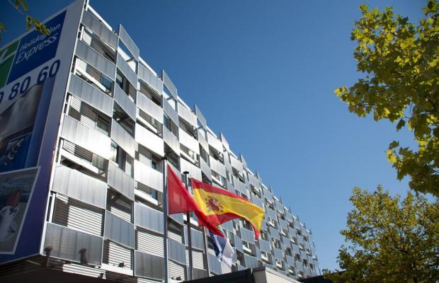фото Holiday Inn Express Madrid-Leganes изображение №14