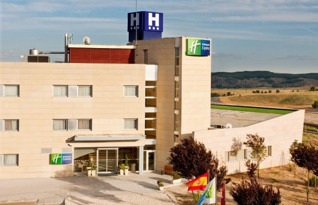 фото отеля Holiday Inn Express Madrid-Rivas изображение №1