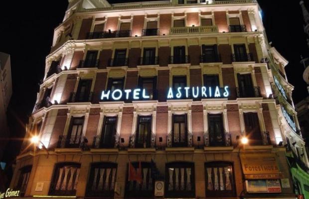 фотографии отеля Hotel Asturias изображение №3