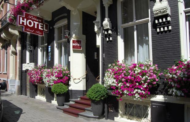 фотографии отеля Prinsen изображение №31
