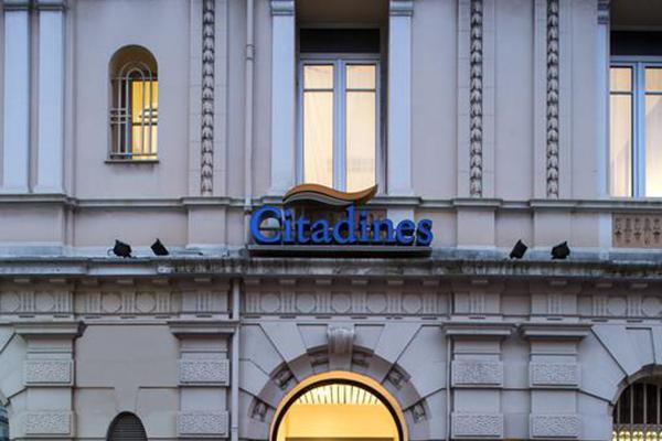 фото отеля Citadines изображение №17