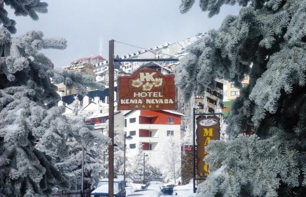 фотографии отеля Kenia Nevada изображение №11