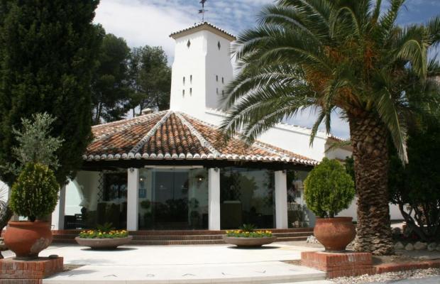 фото отеля La Salve & Spa изображение №25