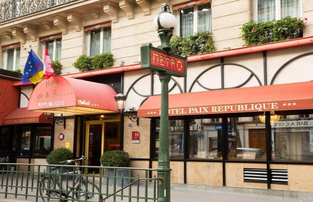 фото Paix Republique Paris изображение №6