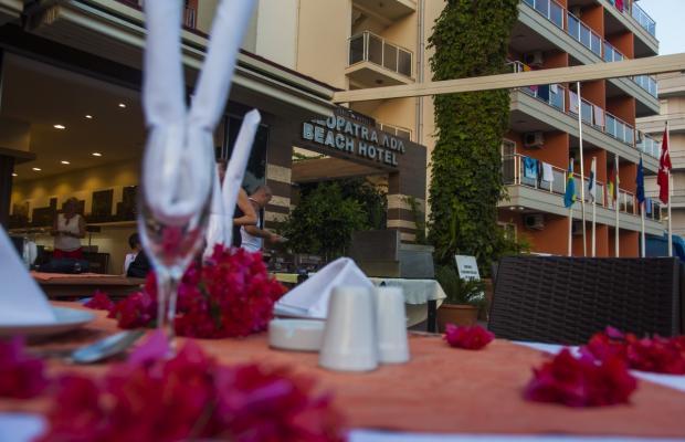 фото отеля Feria Kleopatra Ada Beach Hotel изображение №13