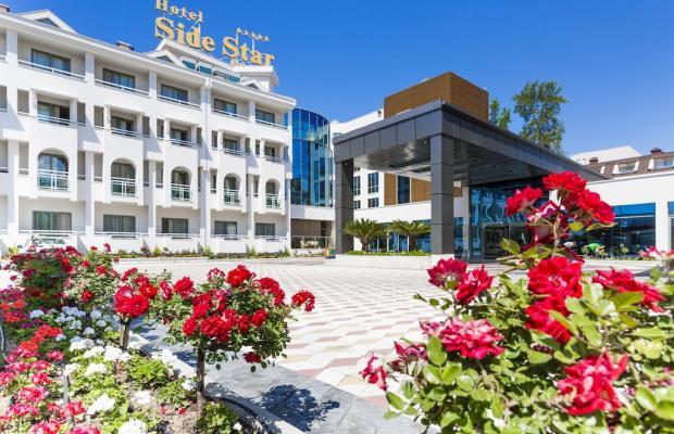 фото отеля Side Star Hotel изображение №45