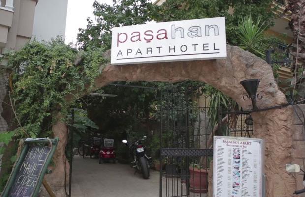 фото Pasahan Apart изображение №6
