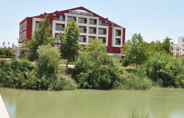 фото отеля Ceres изображение №17