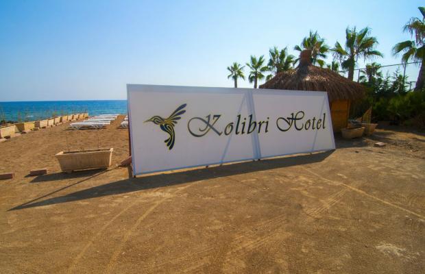 фотографии отеля Kolibri изображение №27
