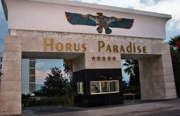 фотографии отеля Horus Paradise Luxury Resort & Club изображение №71