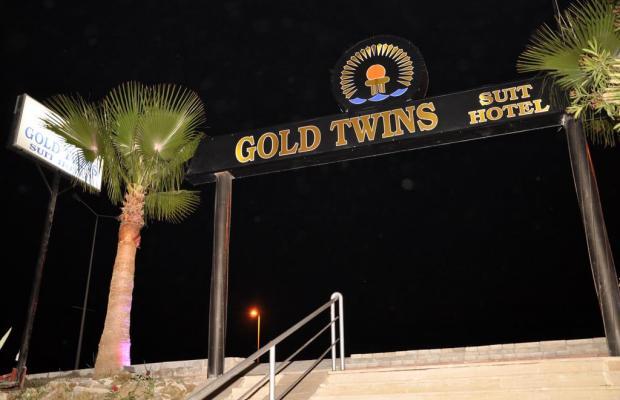фото отеля Gold Twins Suit изображение №5