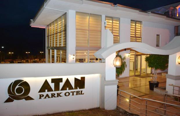 фотографии отеля Atan Park Hotel изображение №15