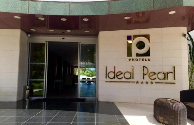 фотографии Ideal Pearl изображение №16