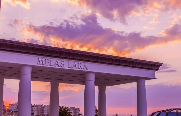 фотографии отеля Melas Lara изображение №3