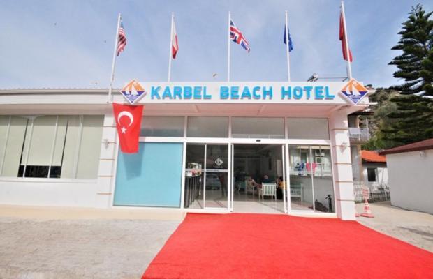 фото отеля Karbel Beach Hotel изображение №5