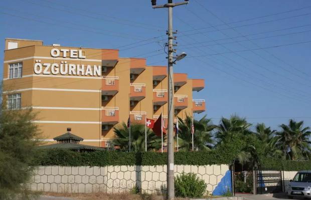 фото Ozgurhan Hotel изображение №6