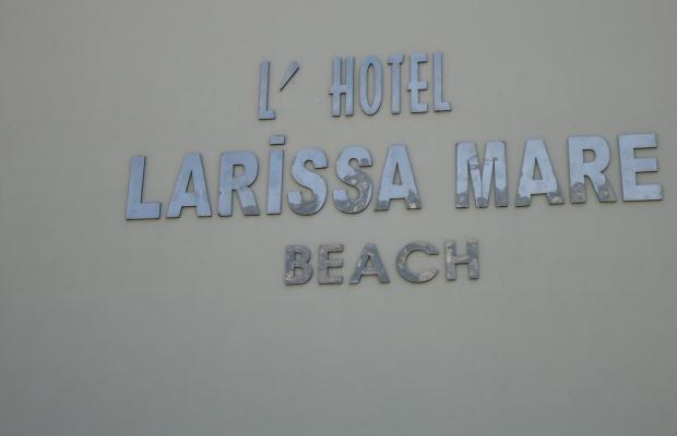 фотографии отеля Larissa Hotel Mare Beach изображение №15